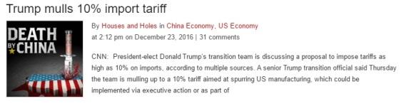161224-tariffs